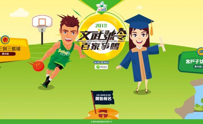 Baidu IME_2018-5-15_12-57-38