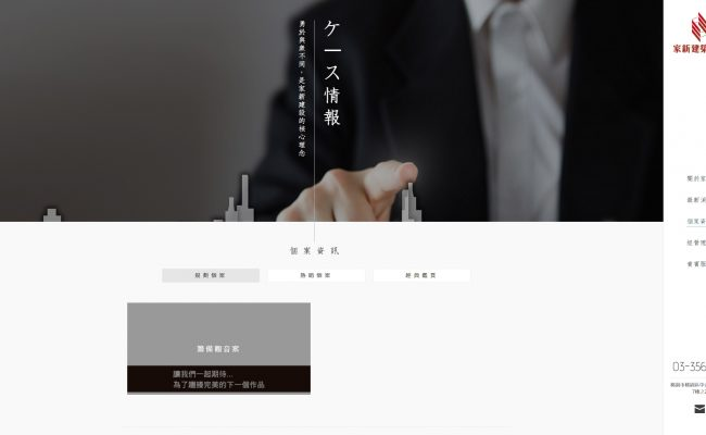 Baidu IME_2018-5-15_14-53-46