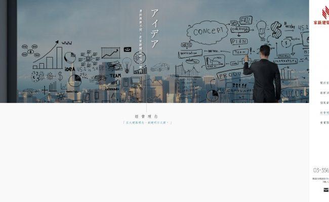 Baidu IME_2018-5-15_14-54-6
