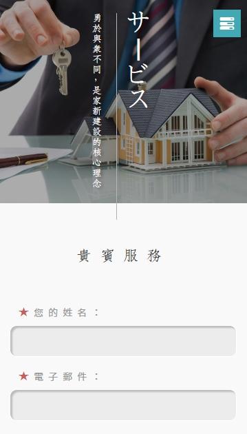 Baidu IME_2018-5-15_14-55-50