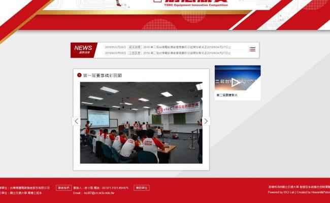 Baidu IME_2018-5-15_15-11-38