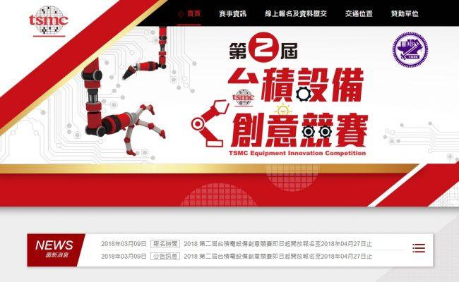 Baidu IME_2018-5-15_15-15-39