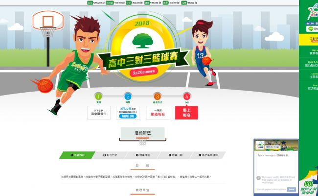 Baidu IME_2018-5-2_12-48-26