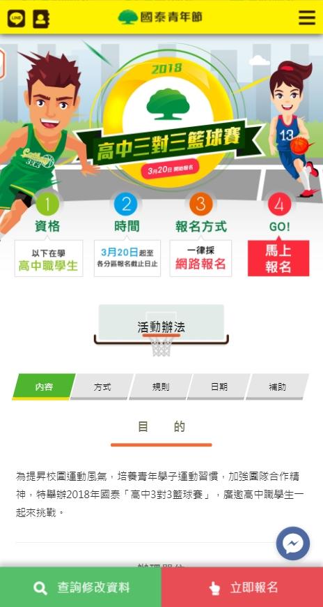 Baidu IME_2018-5-2_12-58-32