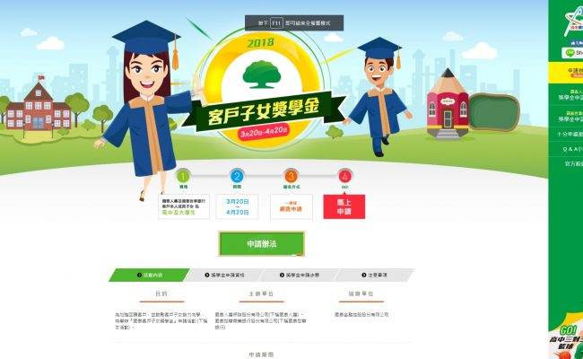 Baidu IME_2018-5-2_13-24-41