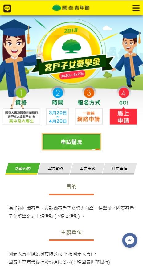 Baidu IME_2018-5-2_17-26-13