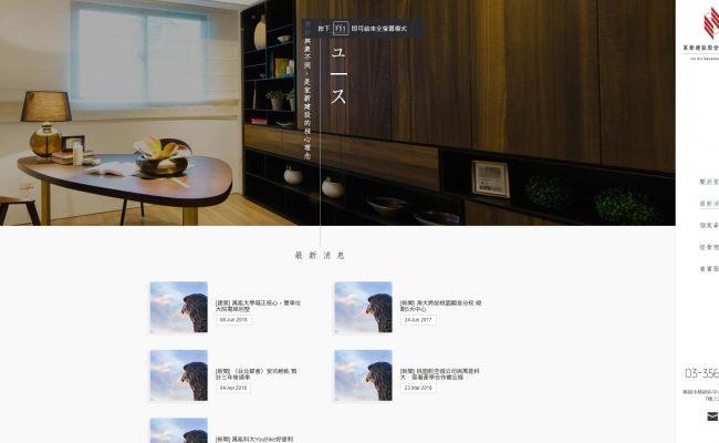 Baidu IME_2018-7-23_15-41-26