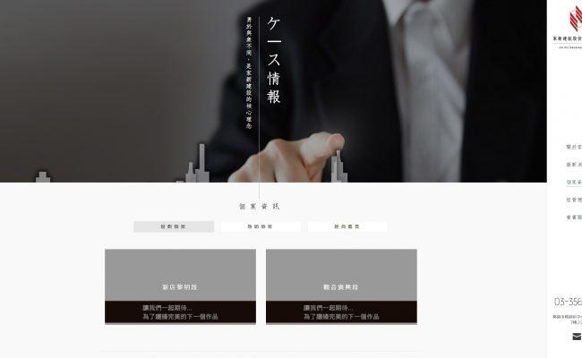 Baidu IME_2018-7-23_15-41-45
