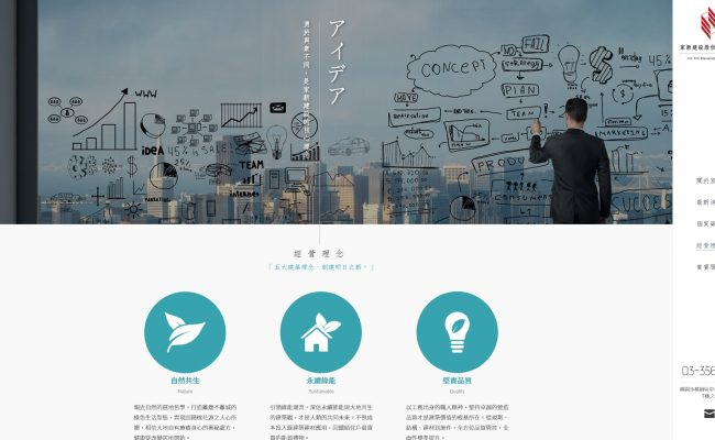 Baidu IME_2018-7-23_15-42-0