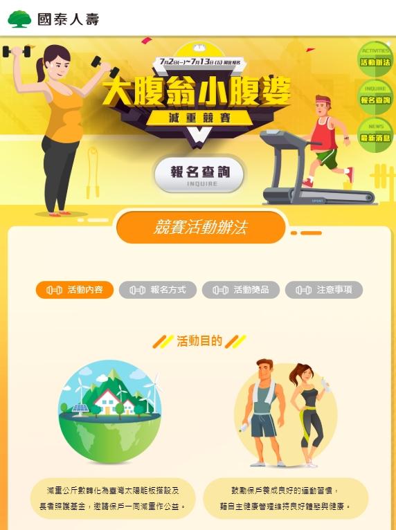 Baidu IME_2018-7-23_17-48-37