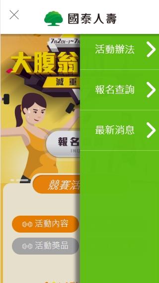 Baidu IME_2018-7-23_17-48-7