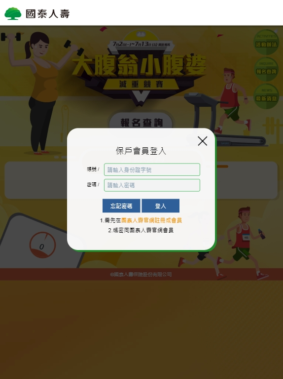 Baidu IME_2018-7-23_17-49-1