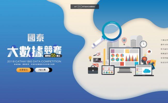 Baidu IME_2018-7-23_17-53-24