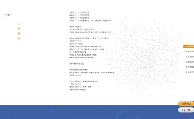 Baidu IME_2018-7-23_17-53-46