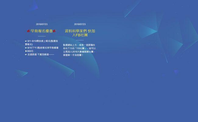 Baidu IME_2018-7-23_17-54-12