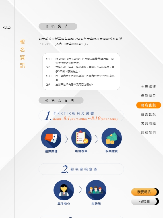 Baidu IME_2018-7-23_17-56-7