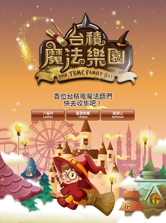 Baidu IME_2018-7-23_18-18-44