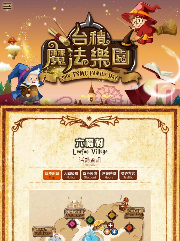 Baidu IME_2018-7-23_18-19-2