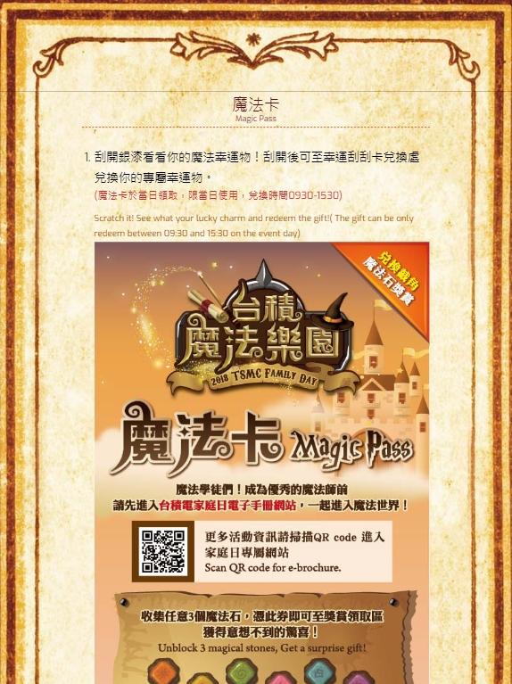 Baidu IME_2018-7-23_18-20-54