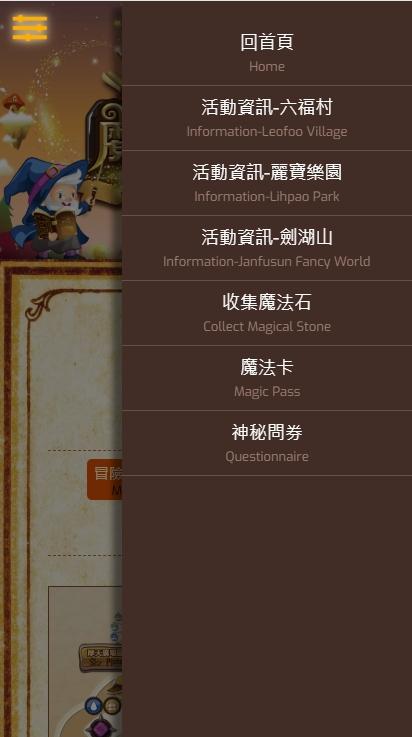 Baidu IME_2018-7-23_18-21-56