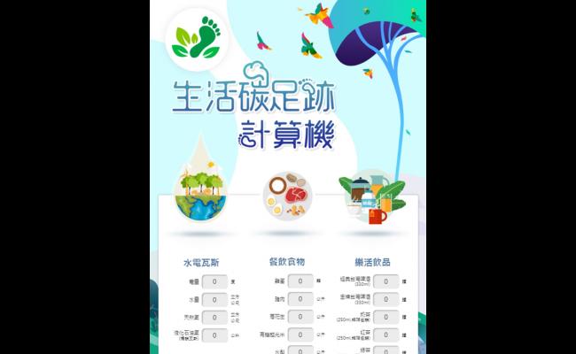 Baidu-IME_2018-10-5_18-35-21