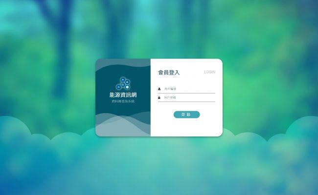 Baidu IME_2018-10-5_18-57-2