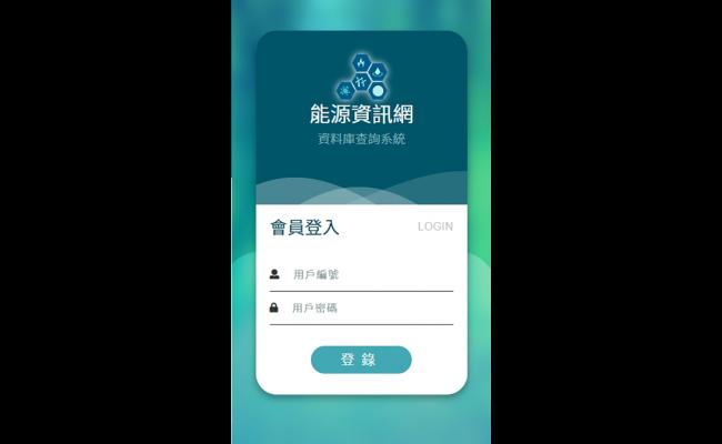Baidu-IME_2018-10-5_19-15-19