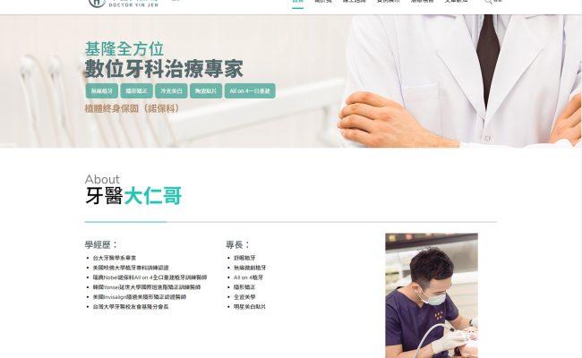 Baidu IME_2020-2-10_12-21-46