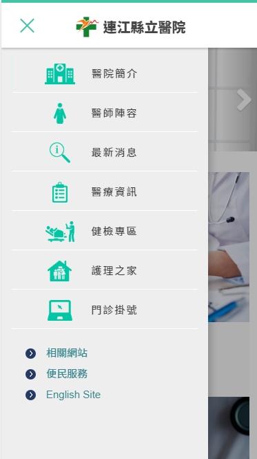 Baidu IME_2019-2-14_12-1-50