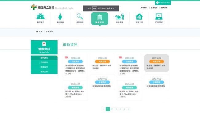 Baidu IME_2019-2-14_12-11-42