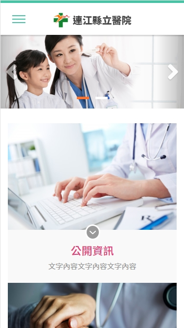 Baidu IME_2019-2-14_12-7-58