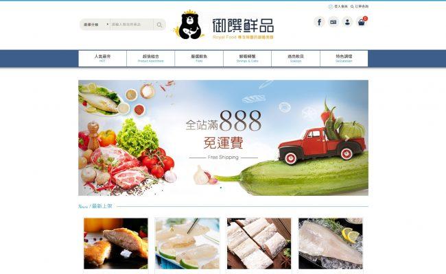 Baidu IME_2019-3-11_11-17-43