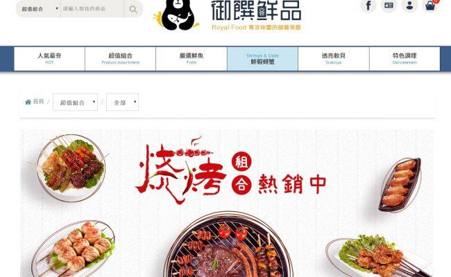 Baidu IME_2019-3-11_11-30-45