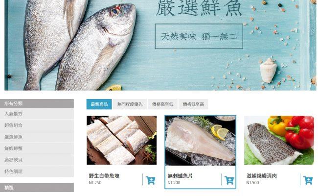 Baidu IME_2019-3-11_11-33-12