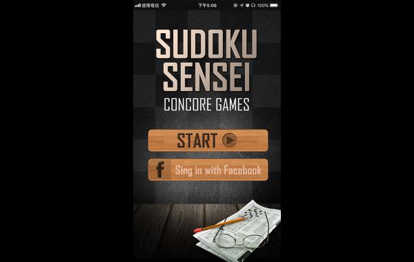 [Sudoku Sensei] App Game