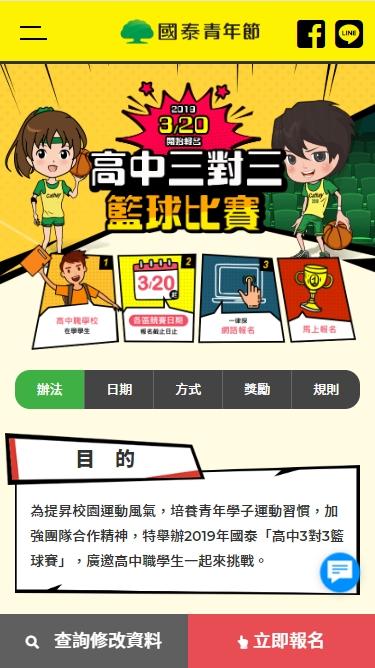 Baidu IME_2019-4-22_17-34-45