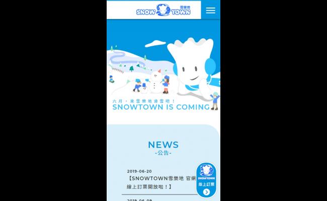 Baidu-IME_2019-6-20_16-6-11