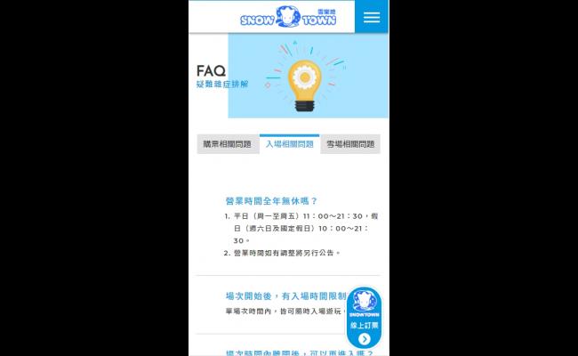 Baidu-IME_2019-6-20_16-6-13