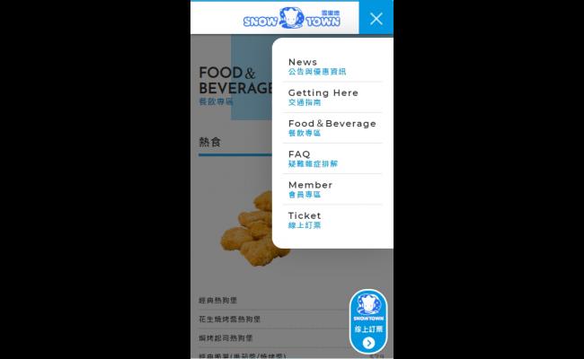 Baidu IME_2019-6-20_16-6-14