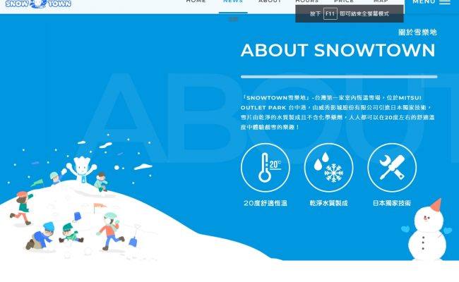 Baidu IME_2019-7-9_19-0-59