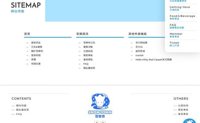 Baidu IME_2019-7-9_19-2-50