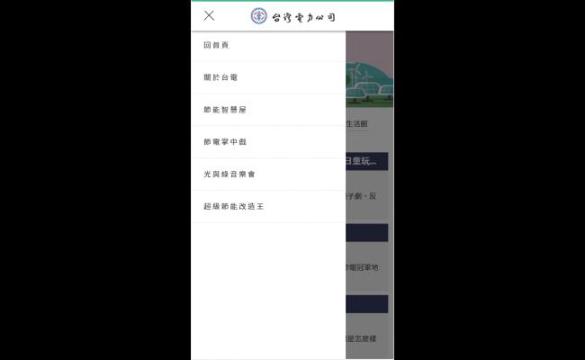 Baidu-IME_2019-7-9_18-33-43