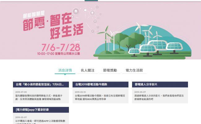 Baidu IME_2019-7-9_18-54-16