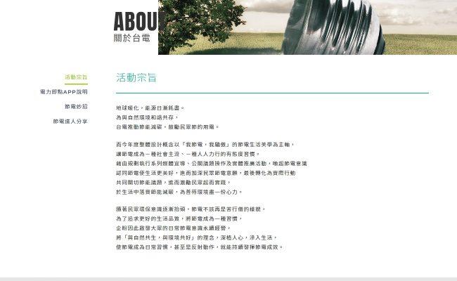 Baidu IME_2019-7-9_18-54-32