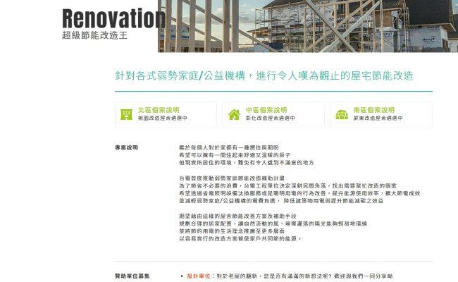 Baidu IME_2019-7-9_18-54-55