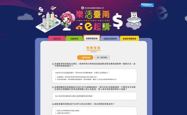 Baidu IME_2019-11-12_15-55-15