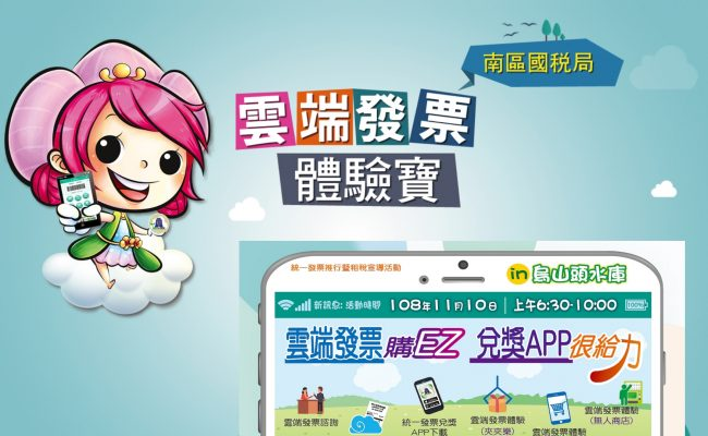 Baidu IME_2019-11-12_15-55-32