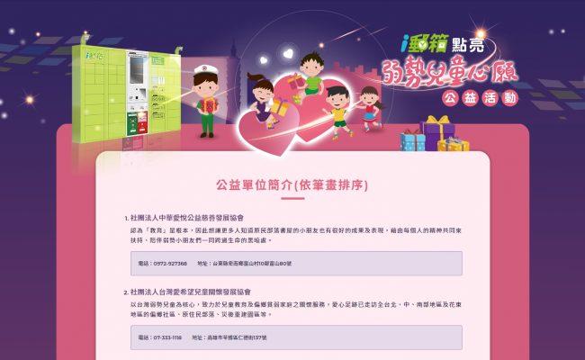Baidu IME_2019-11-12_15-59-26