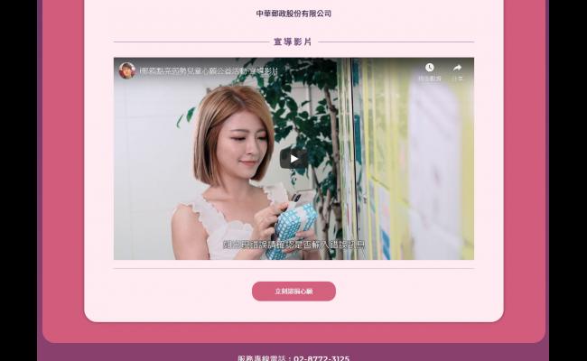 Baidu-IME_2019-11-12_15-59-58