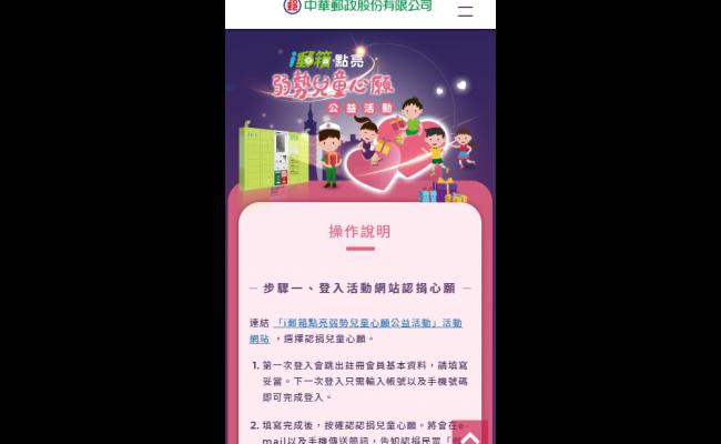 Baidu-IME_2019-11-12_16-1-3